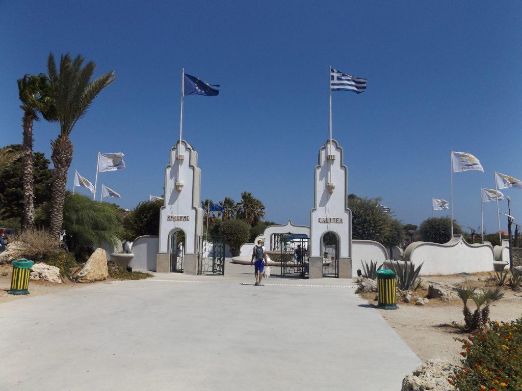 Kalithea Beach Terme